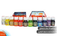 gouache paints semi-professional VERSACH